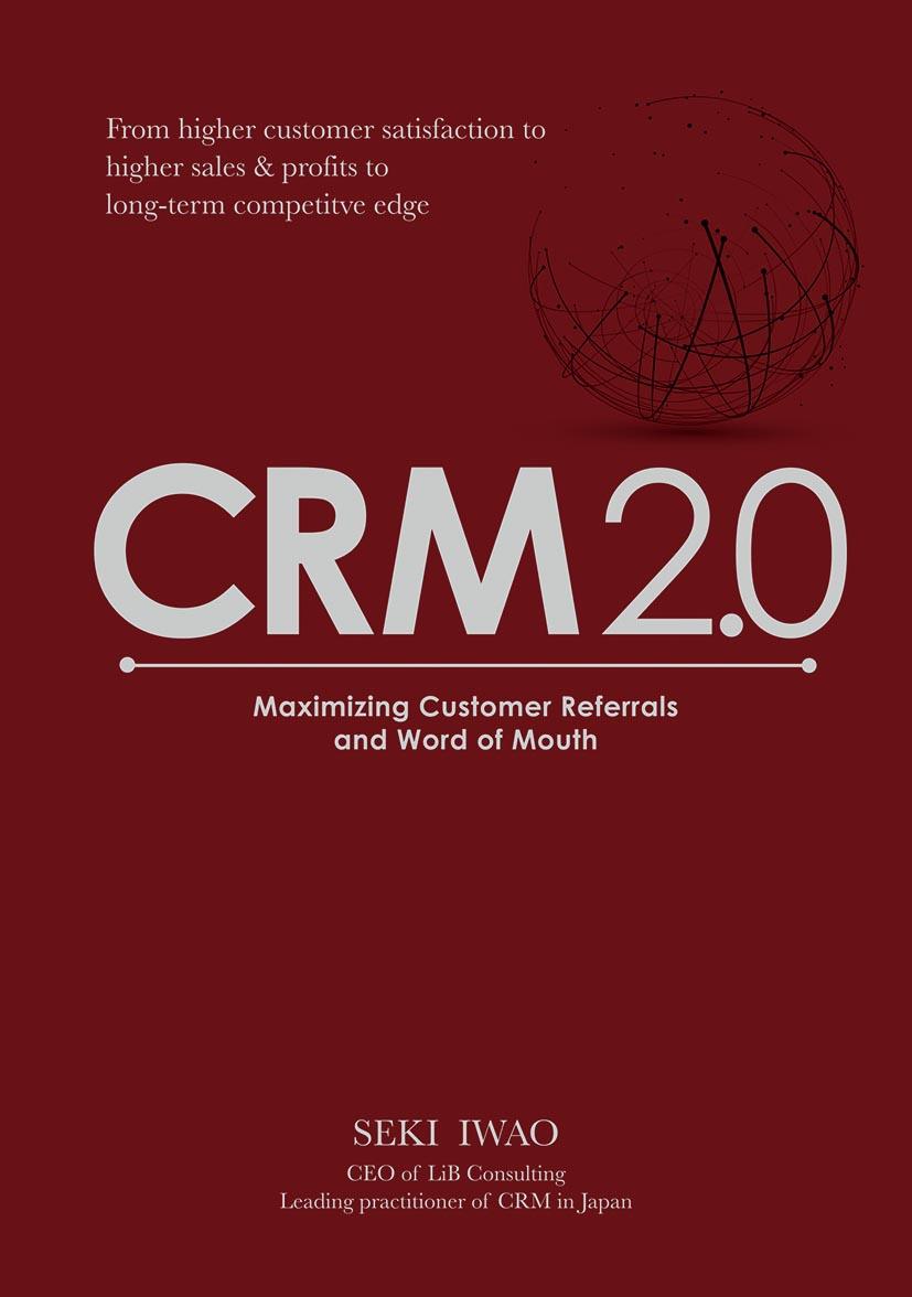 CRM 2.0